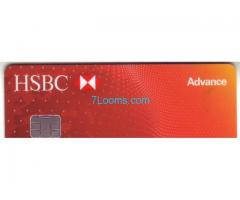 HSBC ATM Card Advance 2016 HongKong